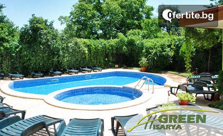 Лятна почивка в Хисаря! 2, 3, 4 или 5 нощувки със закуски за двама, плюс басейн и релакс зона