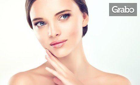 Механично почистване на лице - без или със водно дермабразио, или кислородна мезотерапия с колаген и anti-age серуми