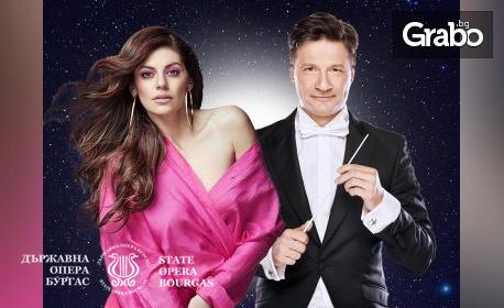 Концерт на Михаела Филева и Максим Ешкенази - на 11 Август