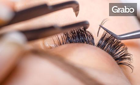 """Професионален грим, ламиниране или удължаване и сгъстяване на мигли по метода """"косъм по косъм"""""""