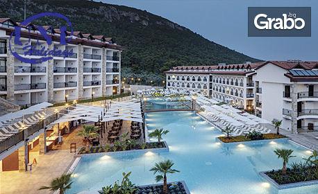 Късно лято в Дидим! 5 нощувки на база All Inclusive в Хотел Ramada Resort Akbük