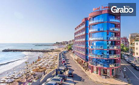 изображение за оферта Релаксирай в Поморие на първа линия! Нощувка от Хотел Sunny Bay