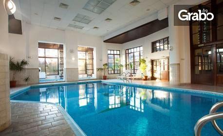 SPA релакс в Банско! Цял ден ползване на топъл басейн, джакузи, парна баня, сауна, солна стая и релакс стая