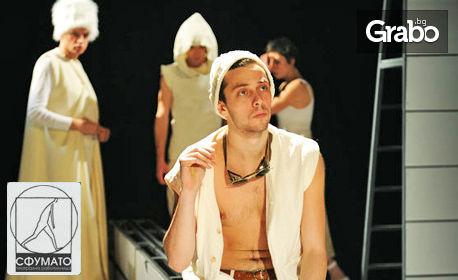 """Постановката """"Зимна приказка"""" от Уилям Шекспир - на 18 Юни"""
