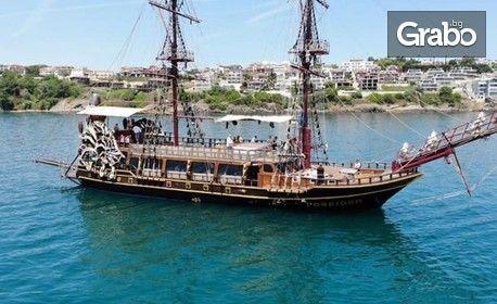 60-минутен пиратски круиз с кораб-ресторант Посейдон в Созополския залив - за един възрастен и едно дете от 4 до 12г