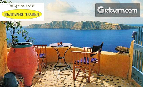 Лятна почивка на остров Санторини! 6 нощувки със закуски, плюс транспорт