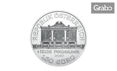 Най-популярната сребърна инвестиционна монета - 1 Oz, в луксозна подаръчна опаковка