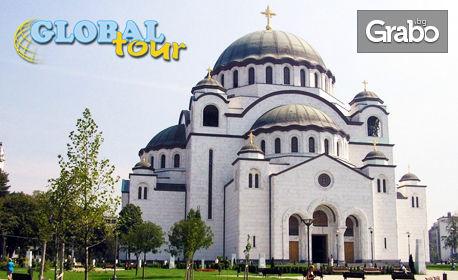 Еднодневна екскурзия до Белград на 15 и 22 Декември с посещение на Новогодишния фестивал