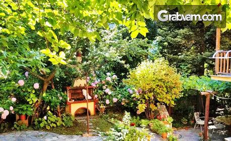 През Септември в Цагарада, Гърция! Нощувка за до четирима