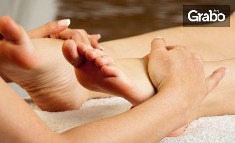3 в 1 терапия за уморени крака - обезболяващ масаж, лимфодренаж и рефлексотерапия
