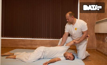Висцерален масаж на корем, или юмейхо, шиацу или дълбокотъканен масаж на цяло тяло