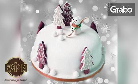 "За сладки празници! Коледна торта ""Рафаело"" с 16 парчета"