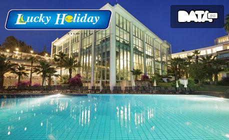 През Септември на море в Кушадасъ! 7 нощувки на база All Inclusive в хотел Pine Bay 5*