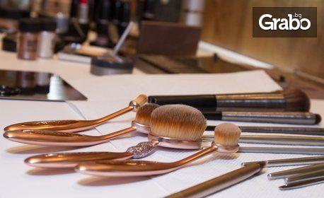 Професионален грим - без или със плитка или оформяне на прическа със сешоар