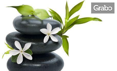 Антистрес бамбуков масаж на гръб, врат, кръст и рамене, или Масаж с вулканични камъни на цяло тяло