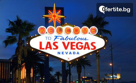 В САЩ през Октомври! 8 нощувки, самолетни билети и посещение на Лос Анджелис, Холивуд, Сан Франциско и Лас Вегас