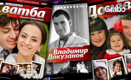 Фотосписание с до 50 ваши снимки