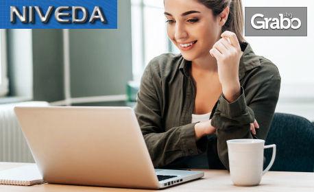 12-месечен онлайн курс по английски език, ниво по избор
