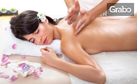 Цял ден ползване на басейн, сауна и шезлонг, плюс класически масаж на цяло тяло
