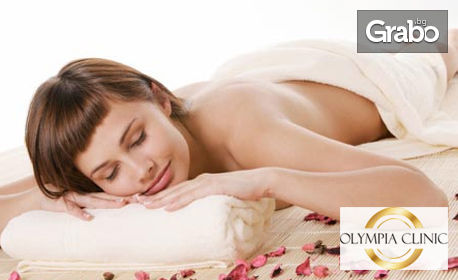 Азиатски дълбокотъканен масаж Deep Tissue на цяло тяло