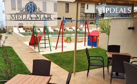 Лято за двама в Созопол! 3 или 4 нощувки със закуски, плюс басейн и паркинг