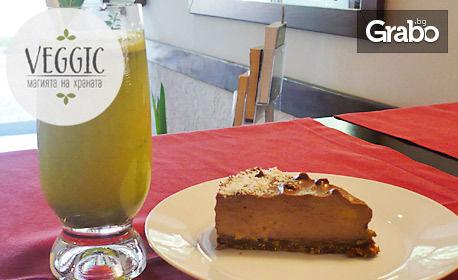 Парче торта от праскови, кафе и шоколад, плюс свежа ментова лимонада