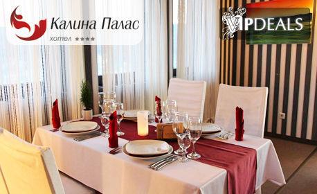 Пролетна почивка за двама в Трявна! 2 или 3 нощувки със закуски и 1 вечеря, плюс басейн