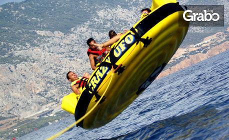 Морско забавление в Обзор или Свети Влас! Екстремна разходка за до четирима с надуваема атракция по избор