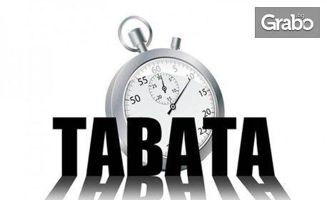 2 посещения на Табата