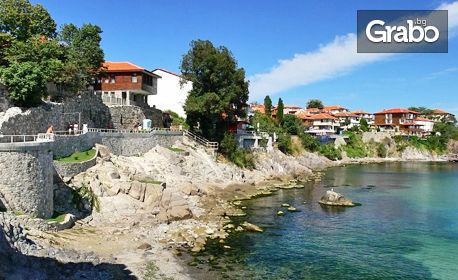 Еднодневна екскурзия до Замъка в Равадиново, Созопол и Несебър на 20 Септември