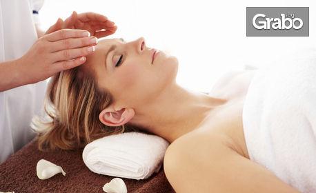 60 минути индивидуална антистрес терапия с Рейки на цяло тяло