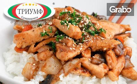 Пиле по китайски и салата по избор