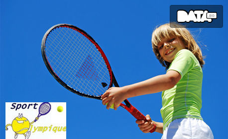 1 или 7 посещения на лятна спортна занималня за деца