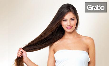 Терапия за възстановяване на боядисана коса - без или със оформяне на прическа