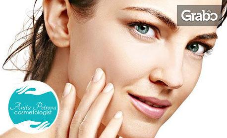 Почистване на лице с диамантено микродермабразио, плюс хидратация с ултразвук