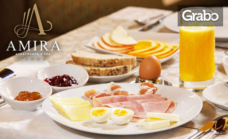 Лятна или есенна почивка в Банско! Нощувка със закуска и възможност за вечеря, плюс релакс зона