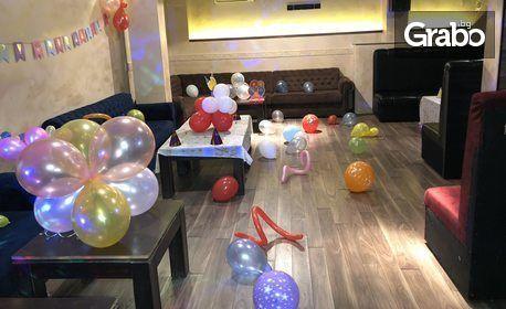 Рожден ден за 8 деца до 12г - с меню и украса