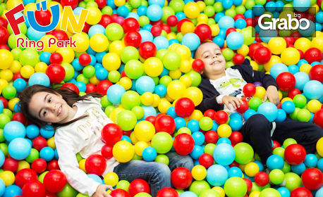 Тематично детско парти на 1 Юни, плюс ползване на атракциони, ледена пързалка и меню