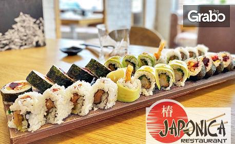 Суши сет Kibo с 26 хапки и безплатна доставка