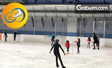 1 час ползване на ледена пързалка с инструктор, плюс наем на кънки