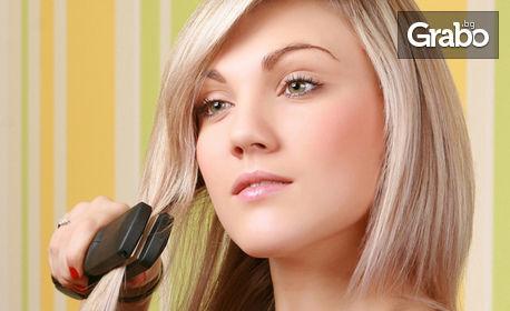 Терапия за коса по избор, плюс боядисване с боя Mood или подстригване