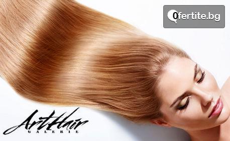 Масажно измиване на коса, маска, подстригване и прическа