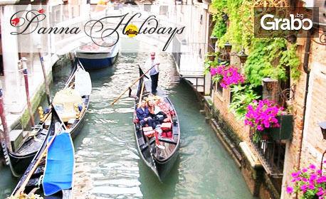 Екскурзия до Любляна, Падуа, Верона и Венеция! 3 нощувки със закуски, плюс транспорт и възможност за увеселителен парк Гардаленд