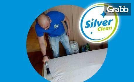 Пране и ароматизиране на стол, матрак или мека мебел с до 4 седящи места