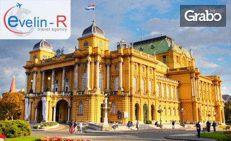 Екскурзия до Белград, Загреб, Плитвичките езера, Котор и Будва! 5 нощувки със закуски и 3 вечери, плюс транспорт