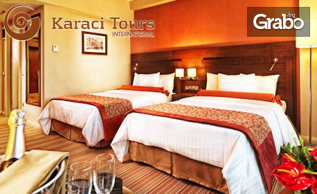 За 22 Септември до Истанбул! 2 нощувки със закуски в хотел Courtyard By Marriott 4*, екскурзия до Принцовите острови и транспорт