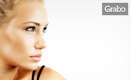 Безиглена мезотерапия на лице с колаген или хиалурон, плюс криотерапия
