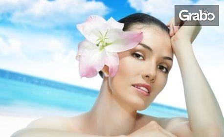 Anti-age терапия за лице с RF лифтинг, биолифтинг, масаж и ултразвуково въвеждане на колаген