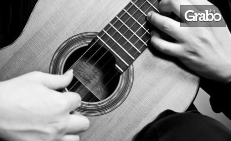 Индивидуален урок по класическа, електрическа или бас китара, пиано или солфеж
