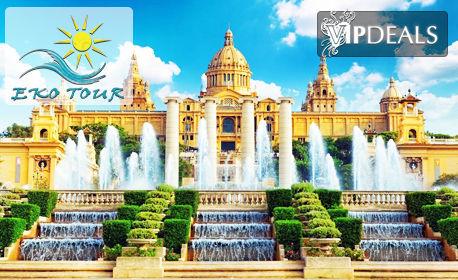 За Великден до Милано, Венеция, Ница, Барселона и Коста Брава! 6 нощувки със закуски и 2 вечери, плюс транспорт